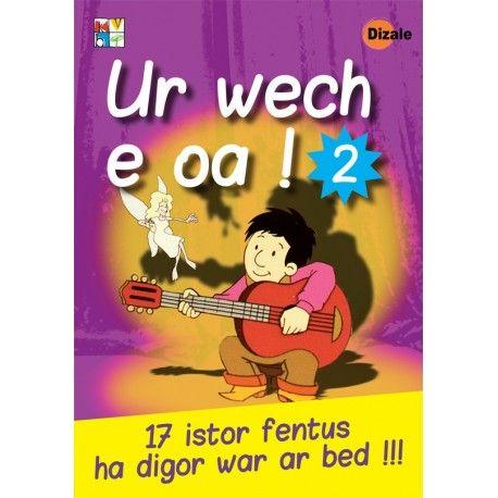 DVD - Ur Wech e oa ! 2