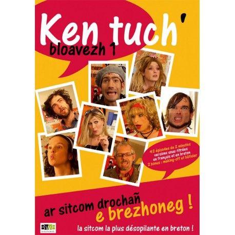 DVD - KEN TUCH'