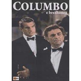 DVD - COLUMBO