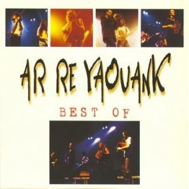 AR RE YAOUANK - THE BEST OF