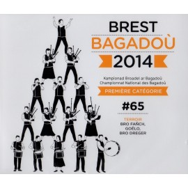 Championnat national des Bagadoù - Brest 2014 (CD /DVD)