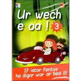 DVD - Ur Wech e oa ! 3