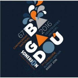 Brest 2016 - Championnat national des Bagadoù(CD /DVD)