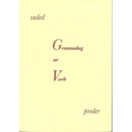 Gramadeg ar Verb