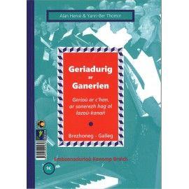 Geriadurig ar Ganerien | Lexique des Chanteurs