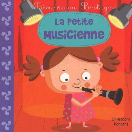 La petite musicienne