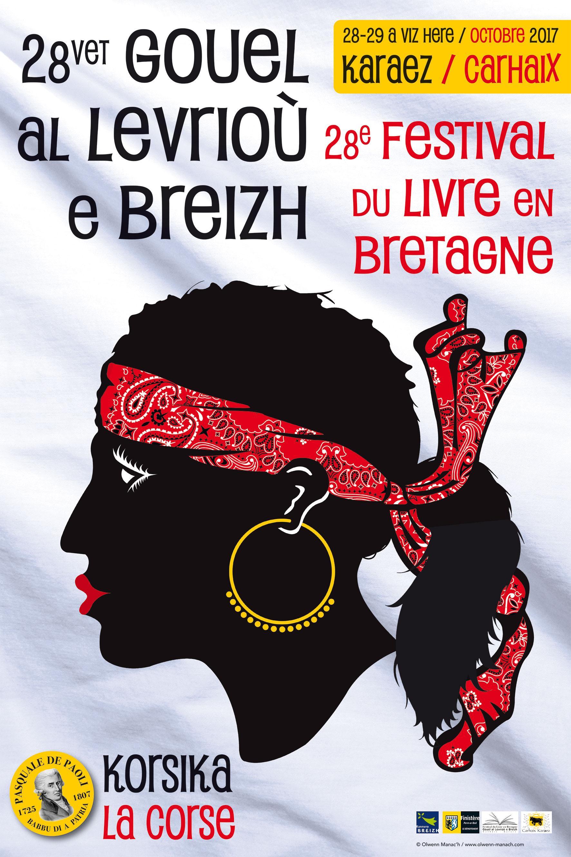 Sonerien Du Ar Sonerien Du Laride Du Croisic - Kost Er C'hoed